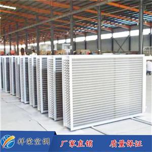 风机盘管 表冷器 换热器 散热器