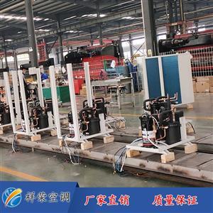 煤改电机组 风冷模块机组 空气能热泵机组
