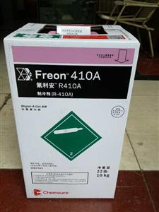 广东 R410A 制冷剂