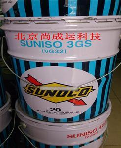 太阳冷冻油3GS  3GSD