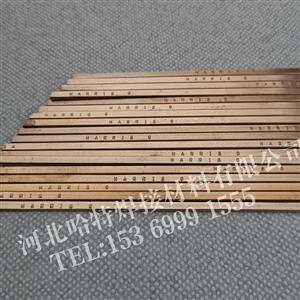 哈里斯HARRIS CL铜铝药芯焊丝 铜铝焊接专用低温焊丝