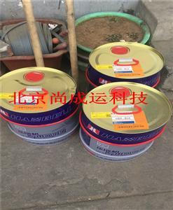 供应汉钟冷冻油HBR-B04汉钟中央空调压缩机冷冻油B04
