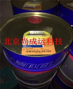 供应汉钟R22低温螺杆压缩机冷冻油HBR-B02