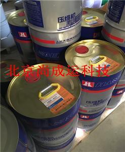 供应汉钟空调制冷压缩机冷冻油HBR-A01