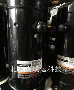 全新原装谷轮空调压缩机 冷库热泵压缩机VR48KS-TFP-542