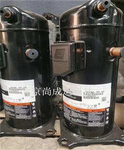 原装7匹谷轮热泵,热水器空调压缩机ZW79KA-TFP-522    ZW79KAE-TFP-522