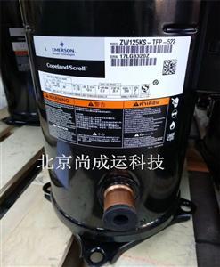 原装谷轮热泵煤改电空调压缩机ZW79KS-TFP-522   ZW126HSP-PFS-522