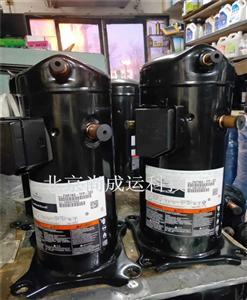 原装谷轮煤改电热泵压缩机ZW059HSP-PFS-582   ZW096HSP-PFS-522