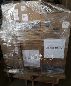 全新谷轮超低温冷冻库空调压缩机ZF40K4E-TWD-551   ZF48K4E-TWD-551
