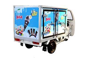 绿科冷链电动三轮冷藏冷冻车蒙牛君乐宝低温奶冷藏配送三轮车保鲜