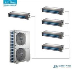 辽宁沈阳美的中央空调总代理厂家销售公司办事处