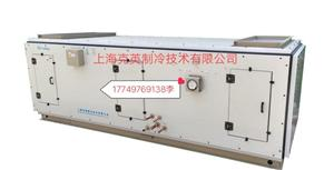 医院手术室专用空调机组