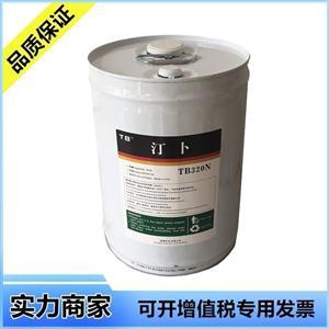 美国原装进口自主知识产权汀卜TingBu冷冻油TB150N