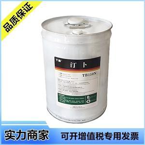 美国原装进口自主知识产权汀卜TingBu冷冻油TB120H