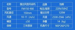 正品饰晖强出风风幕机1.5米商用门口静音空气幕风帘闸机大风力