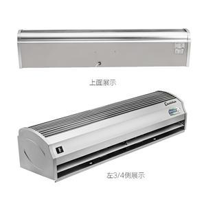 西奥多风幕机商用静音空气幕0.9米门口风帘机1.2/1.5/1.8/2米