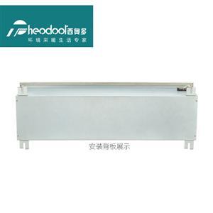 西奥多天花板式风幕机1.5米FM-3515CS嵌入式风帘机顶装单冷风闸机