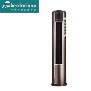 西奥多暖空调工业商用超静音大功率立式电热暖风机单暖制热取暖器