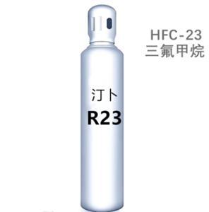 全国批发高纯度三氟一氯甲烷超低温制冷剂R13