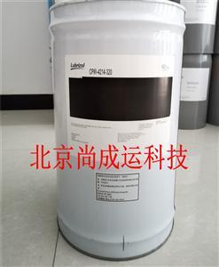 供应CPI冷冻机油CP-4214-320