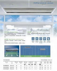 西奥多嵌入式店铺冷暖热风幕进门空气幕商用1.2米风幕机2米商城风屏冷库