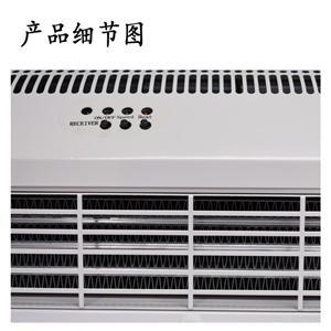美豪电加热风幕机1.8米商用加热商场门口冷暖门头两用电热风幕机