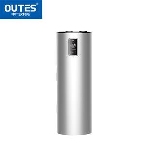 中广欧特斯(outes)空气能热水器 家用一体机 大智系列 300L