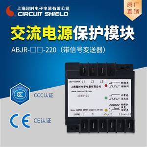 上海超时电子电器官网电源相序PTC保护模块220VAC输入,可替代INT69 INT79