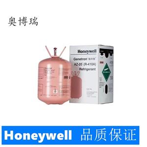 霍尼韦尔R410A制冷剂
