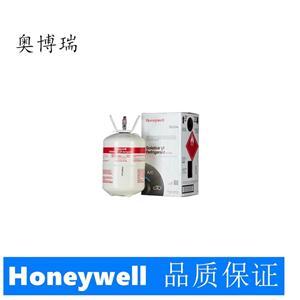 霍尼韦尔R1234YF制冷剂