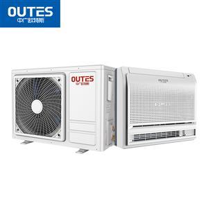 中广欧特斯(outes) 热泵热风机 直流变频 2匹