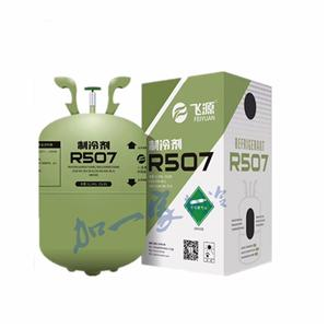 飞源R507制冷剂