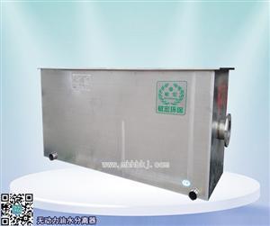 无动力油水分离器设备厂家
