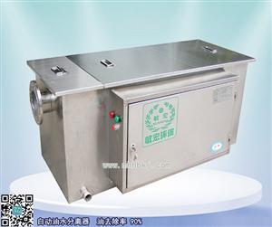 敬展牌MH-YF自动油水分离器