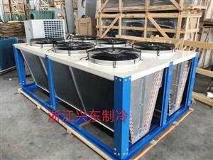 W型冷凝器500�O