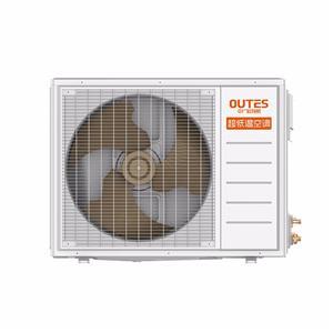 中广欧特斯(OUTES) 超低温全直流变频中央空调   零感系列1.5P