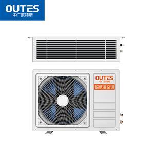 中广欧特斯(OUTES) 超低温全直流变频中央空调   零感系列3P