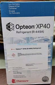 科慕 欧特昂Opteon XP40(R-449A)制冷剂 原厂正品