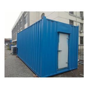 集装箱冷库、小型冷库