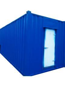 集装箱外框冷库