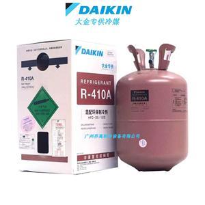 大金空调麦克维尔约克LG 多联机大金环保冷媒R410A制冷剂