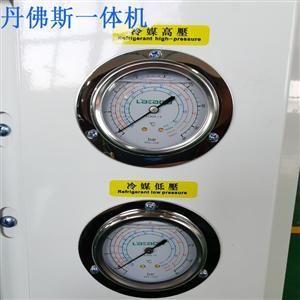 螺杆式制冷压缩机组 低温二并联冷冻冷藏制冷机组