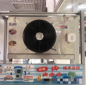 兴东冷风机蒸发器电化霜/热氟化霜