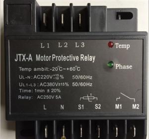 SE-E1压缩机保护模块(可用于比泽尔、汉钟等压缩机)