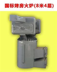密集烤房专用热风炉