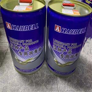 汉钟冷冻油HBR-A01汉钟压缩机润滑油HBR-A01
