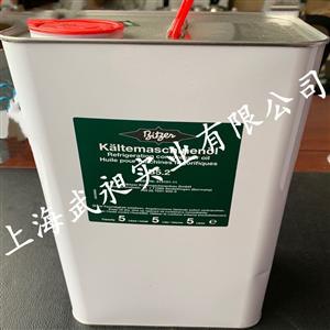 BSE170比泽尔压缩机冷冻油BSE170比泽尔压缩机冷冻油机油润滑油