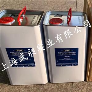 BSE55比泽尔压缩机冷冻油BSE55比泽尔压缩机冷冻油机油润滑油