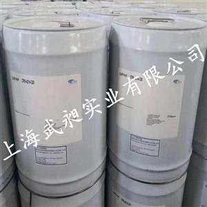 CPI4214-320冷冻油CPI4214-320压缩机冷冻油机油润滑油