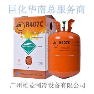 巨化制冷剂R407C原厂正品10kg